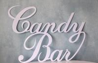"""Надпись """"Candy Bar"""""""