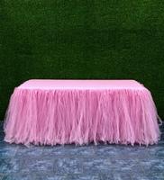 Скатерть «Розовая» - фатин