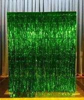 Зелёная фотозона
